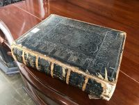 1927 Leather Bound Bible